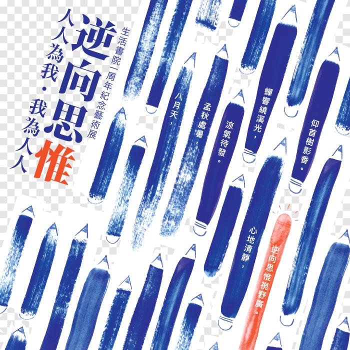 graphic (1)-01